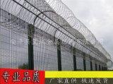 监狱隔离网墙、监狱刀刺隔离网、监狱围墙网
