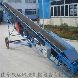 升降式沙子运输机定制 自动式胶带爬坡机