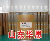 ABS塑料分散剂SL-28