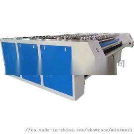 江厂家直销四滚床单被套全自动烫平机设备