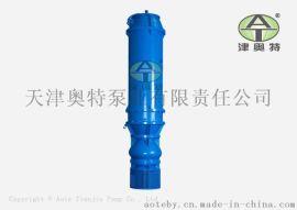 高压深井抽水机_QJX下吸式机井排水泵
