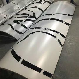 弧形双曲铝单板厂家直销 价 格实惠  造型铝单板