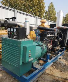 年底大降价河南维修发电机组低价维修保养