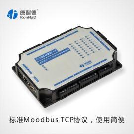 远程开关量模块32路di/do转以太网