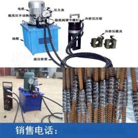 一次成型冷挤压机甘肃钢筋冷挤压机连接设备