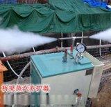 贵州遵义市T梁养护蒸汽发生器|承诺守信