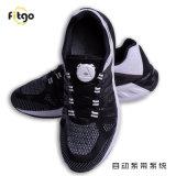 Fitgo自动免系鞋带转盘旋钮绑鞋带