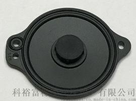 日商生产模压橡胶垫 多种材质