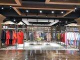 18年风行凯琦大衣品牌女装折扣工厂直销免费代理