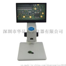 C-60一视频显微镜一体机 观察、测量、USB存储