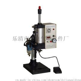厂家**APP63气动 压机/气动压床