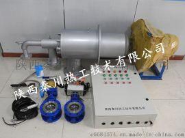 锅炉沼气天然气双气燃烧器及自动控制装置