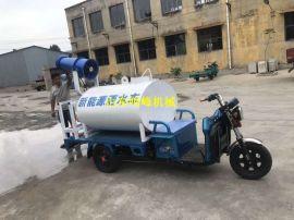 喷雾遥控调节洒水车,新能源小型雾炮车