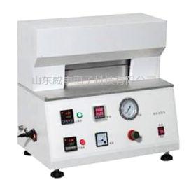 厂家直销包装薄膜热封试验仪