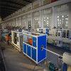 16~40PVC一出四塑料电力管挤出设备