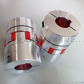 连轴器传动型号种类20 挠性梅花联轴器 加工键槽