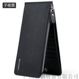 韩版真皮长款卡套十字纹牛皮卡包超薄多卡位