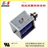 地铁屏蔽门电磁锁 BS-1550S-26