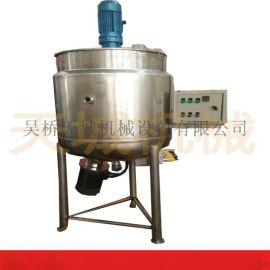 不锈钢高剪切乳化机釜下乳化罐天城机械专业生产食品罐
