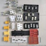 密集型插接母线槽配件插头生产工厂直销