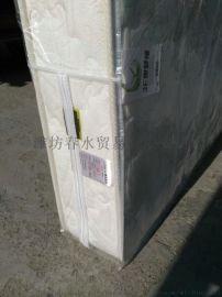 1.8*2.0天然乳胶防塌陷乳胶弹簧床垫 山东潍坊百丁慕乳胶弹簧床垫