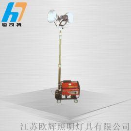 SFW6110C全方位投射移動照明車,多功能遠程射燈