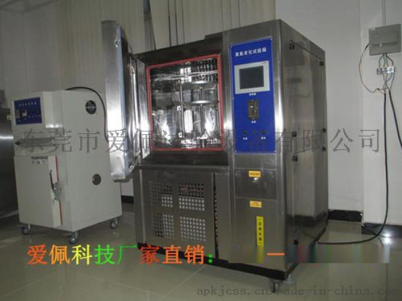 仪器高低温测试公司AP-HX