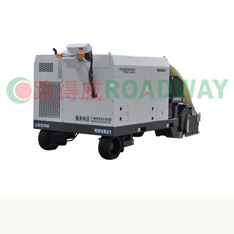 铣槽机 路得威RWXB21环保铣刨回收车 铣刨机型号及厂家铣刨机型号及厂家