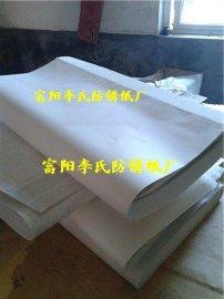防锈白蜡纸
