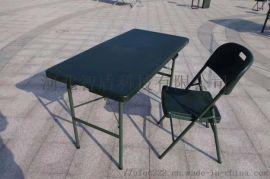 野战折叠作业桌/军绿色塑料折叠桌/户外折叠桌椅/多功能折叠桌