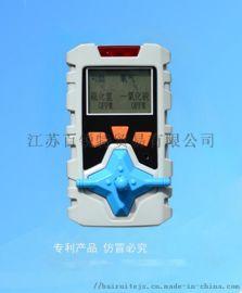 KP836便携式多气体检测仪 四合一气体检测仪