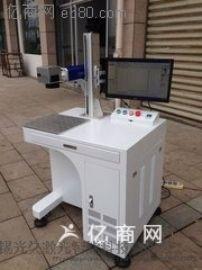 淮安汽车配件激光打标机雕刻机盱眙金属激光刻字机