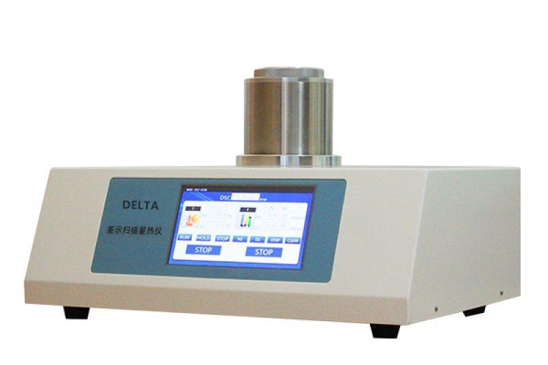 DSC差示掃描量熱儀,專注於塑膠跑道檢測設備