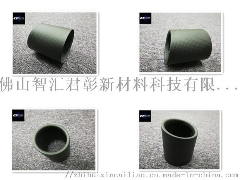 89mm 碳纖維排氣管3k斜紋亮面價格合理