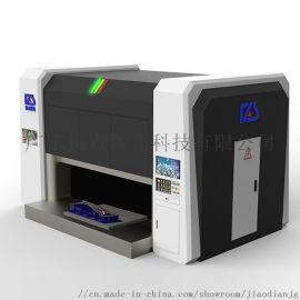高精度三维五轴激光切割机 专业热成型件五轴激光切割
