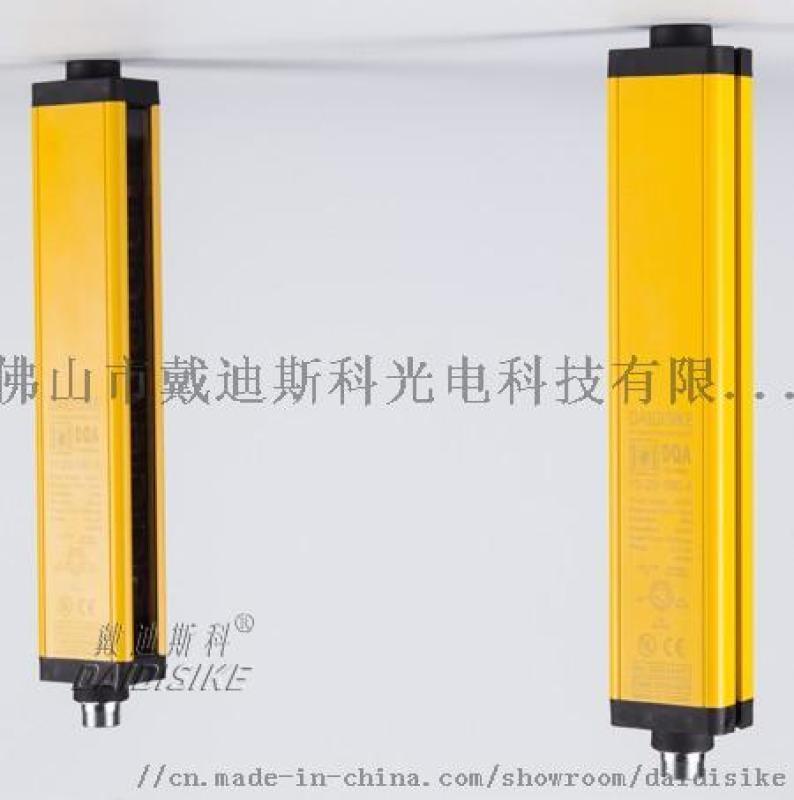 戴迪斯科DQZ超薄型安全光栅红外线传感器