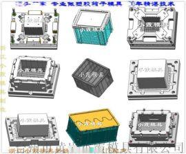 黄岩塑胶模具生产厂家 塑料收纳盒模具   设计制造