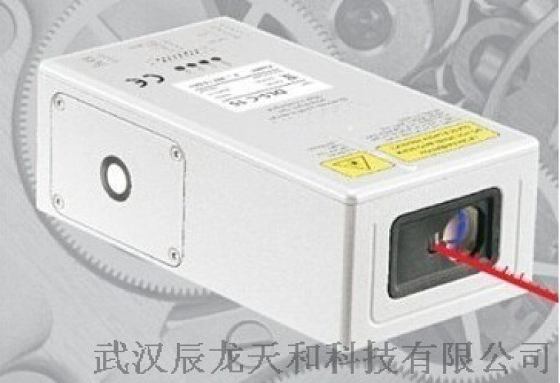 DIMETIX FLS-CH10激光测距传感器
