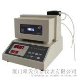 原油密度分析仪 U型管振荡法密度计