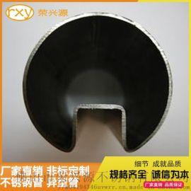 佛山专业定制201不锈钢凹槽管 护栏扶手凹槽管