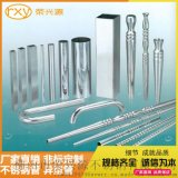 佛山不锈钢装饰管厂优质供应304不锈钢装饰管规格表