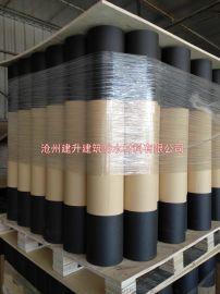 厂家供应油毡纸 沥青油毡纸