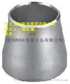 镀锌美标大小头20#碳钢镀锌异径管接头生产厂家