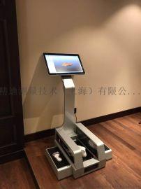 触摸式脚型三维扫描仪,3D量脚定制