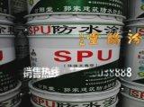 SPU防水涂料,具有防水用途