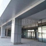 氟碳鋁單板,氟碳鋁單板幕牆,鋁單板幕牆
