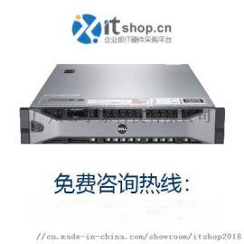 全新/二手品牌服务器 戴尔/惠普/浪潮/联想/华为