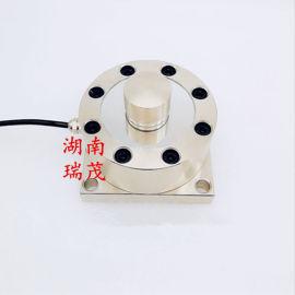 新锐XR-L03圆型凸点称重传感器