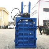 秦皇岛60吨铁屑塑料薄膜打包机热销