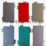 衝孔鋁單板,鋁單板,鋁單板供應商